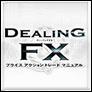 dealingfxbanner