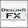 dealingfx