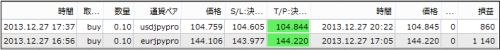 result13122803