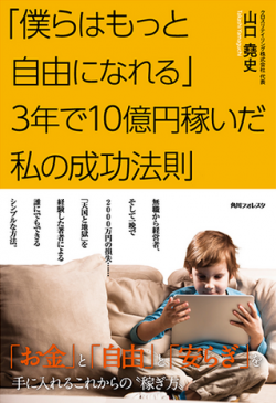 fxkakumeidxbook