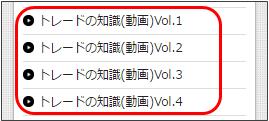 contents16102005