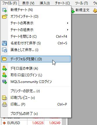 renshuu16112302