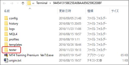 renshuu16112303