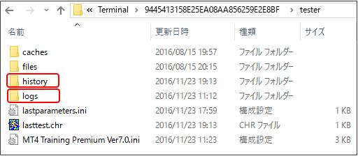 renshuu16112304