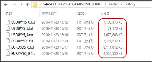 renshuu16112305