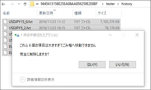 renshuu16112306