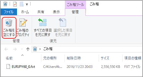 renshuu16112307