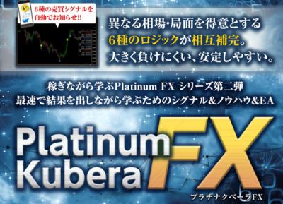 kuberafx16122101