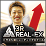 3rrealfx