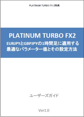 turbofx218060701