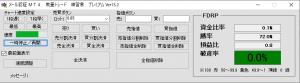 renshuu20051902