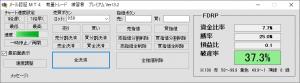 renshuu20051903