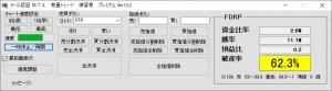 renshuu20051904