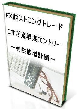 fxkakumeidx0806