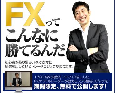 FX-Jin0322