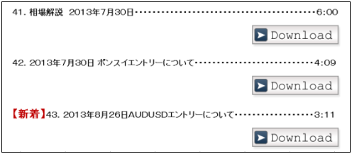 fxb-manual091801
